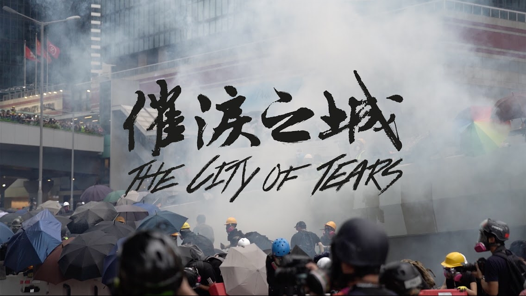 The City of Tears 催淚之城 project video thumbnail