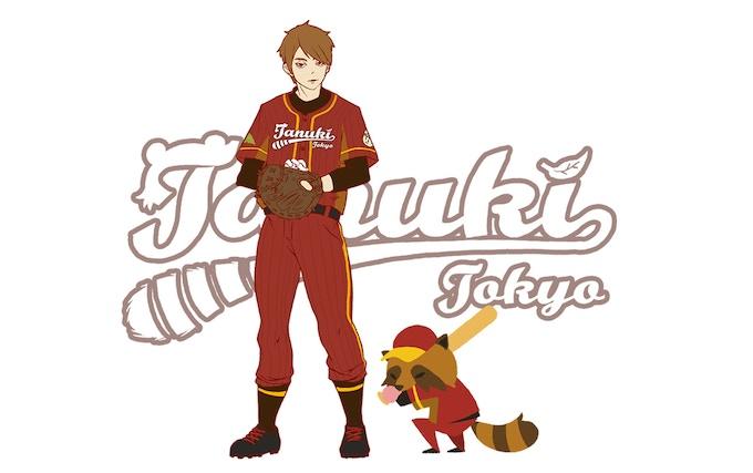 Yokai themed baseball jerseys