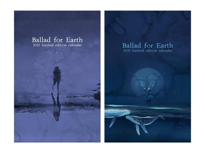 Ballad for Earth - 2020 limited edition Calendar
