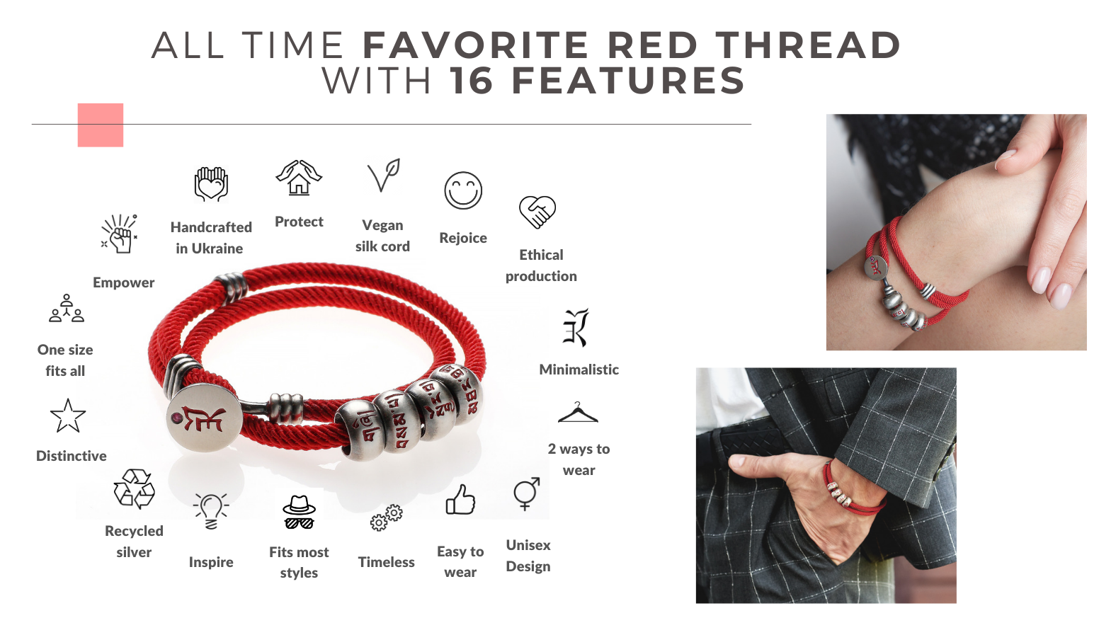 Designed to inspire and protect. Red thread bracelet for those who dream big.