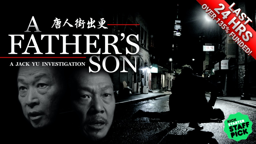 A Father's Son - A 90s Chinatown Noir Thriller project video thumbnail