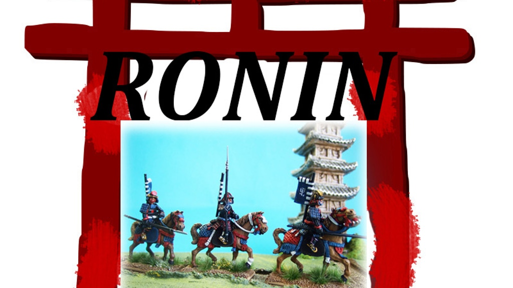 Project image for 28mm SAMURAI RONIN