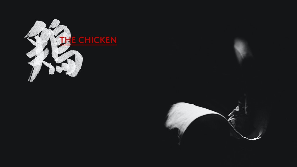 The Chicken | A Short Film project video thumbnail