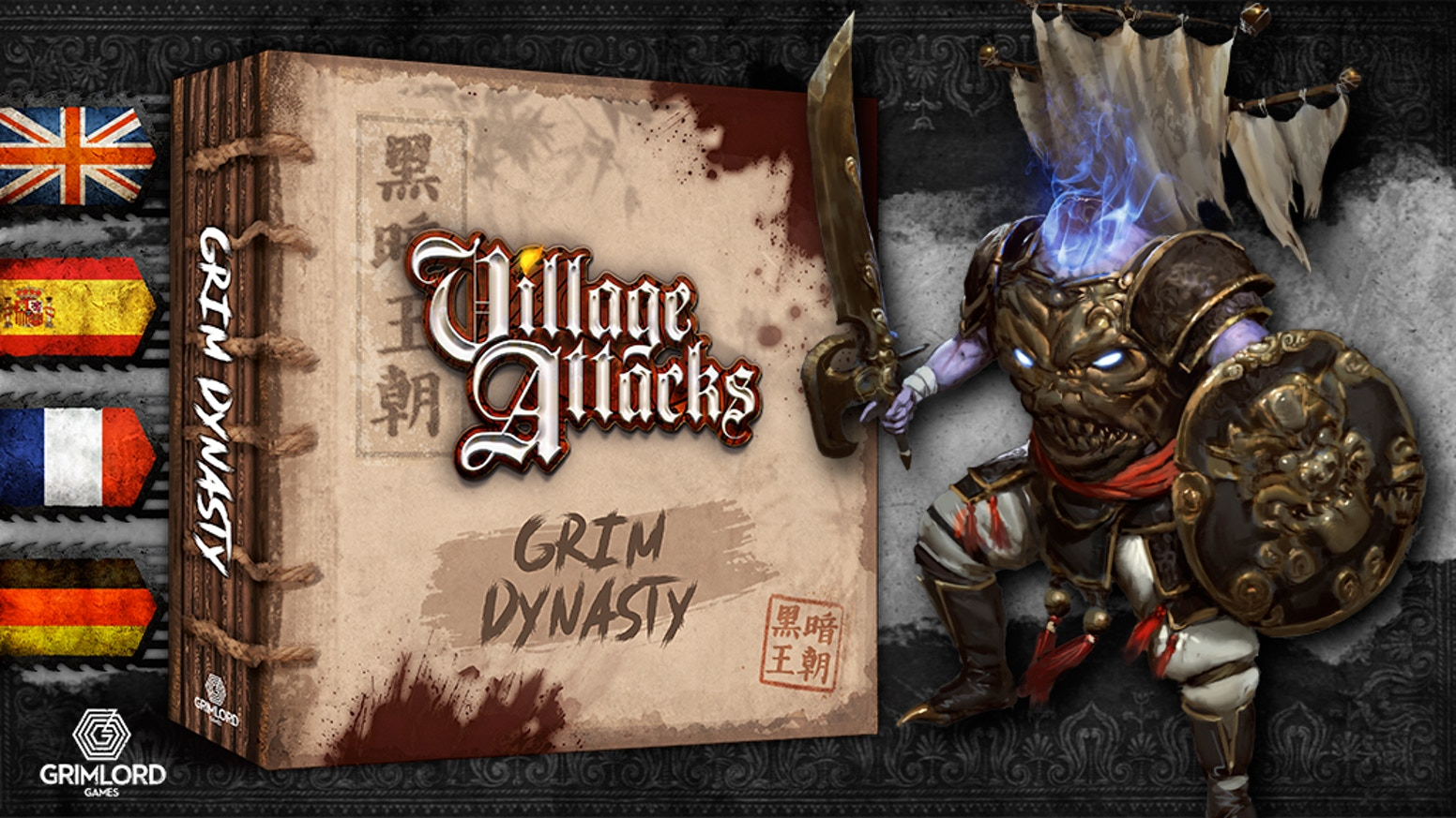 The 1-5 player fully co-op Castle Defence war between monsters & mortals is back with an all new Chinese themed expansion!