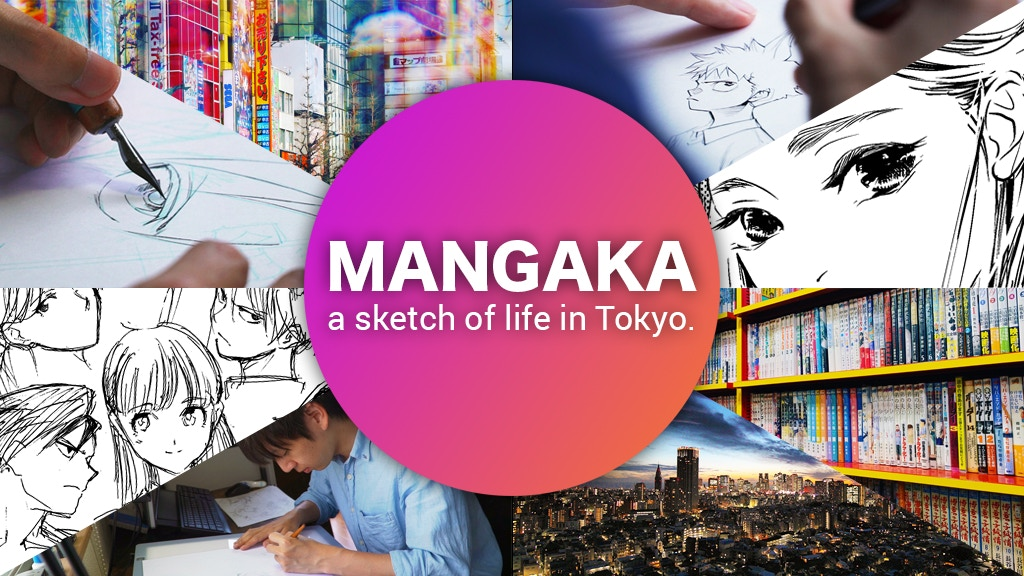 Mangaka - a sketch of life in Tokyo. project video thumbnail