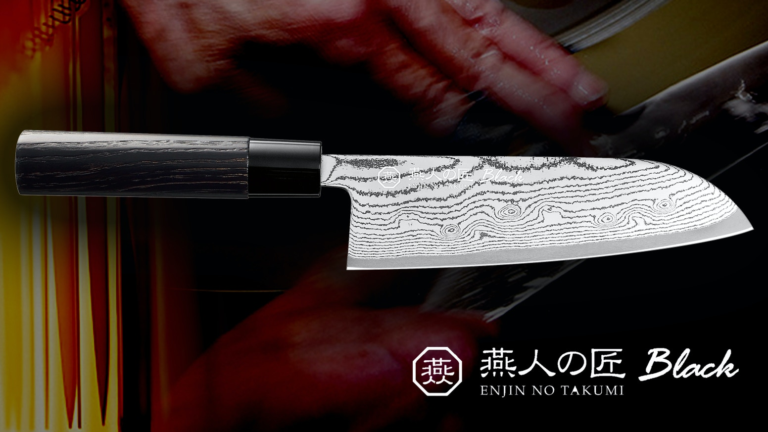 The World's Sharpest Knife Made with 63 Layers of BLACK DP Damascus Steel.