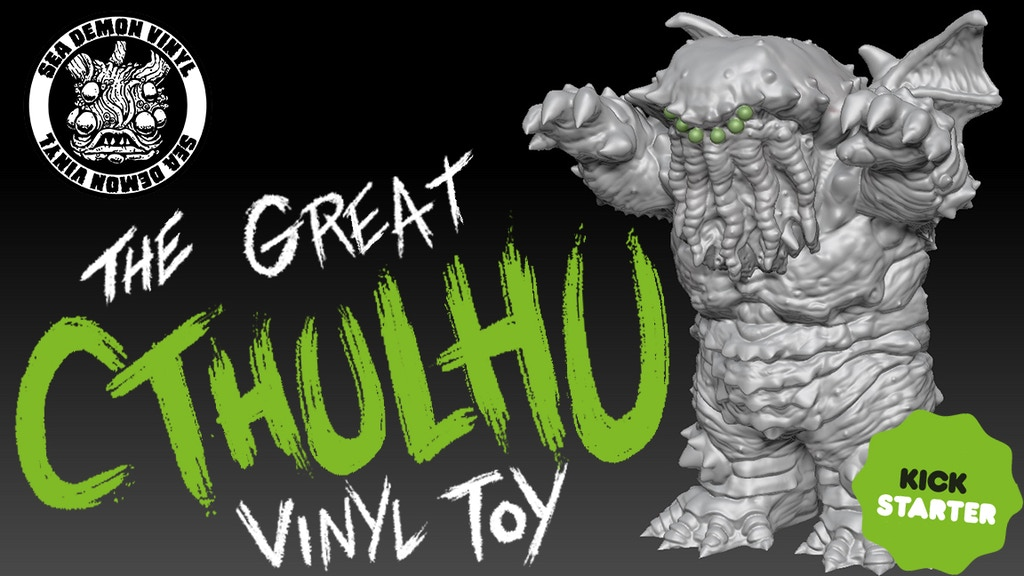 """Project image for Cthulhu 4.2"""" Vinyl Toy"""
