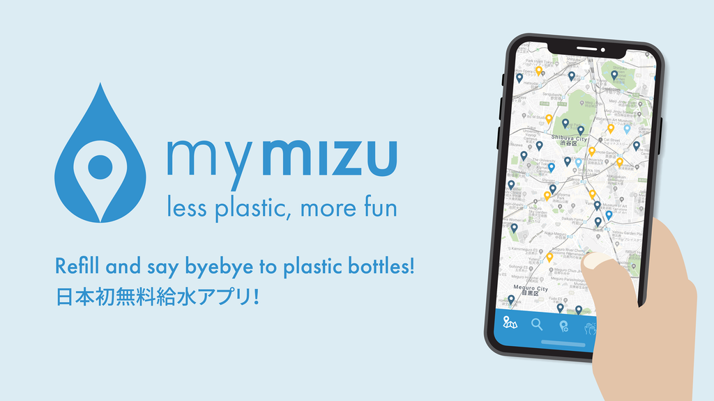 mymizu:日本からプラごみ問題を無くそう!Your solution to plastic pollution! project video thumbnail