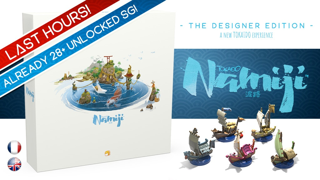 Miniature de la vidéo du projet NAMIJI - The next chapter in the TOKAIDO universe!