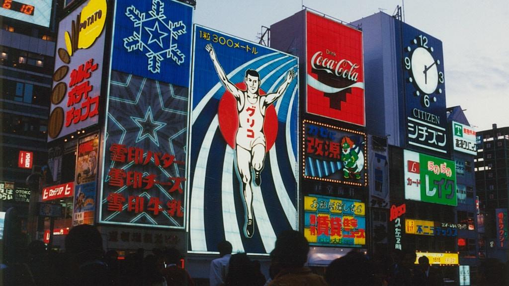 Neon Spectacular: Japan