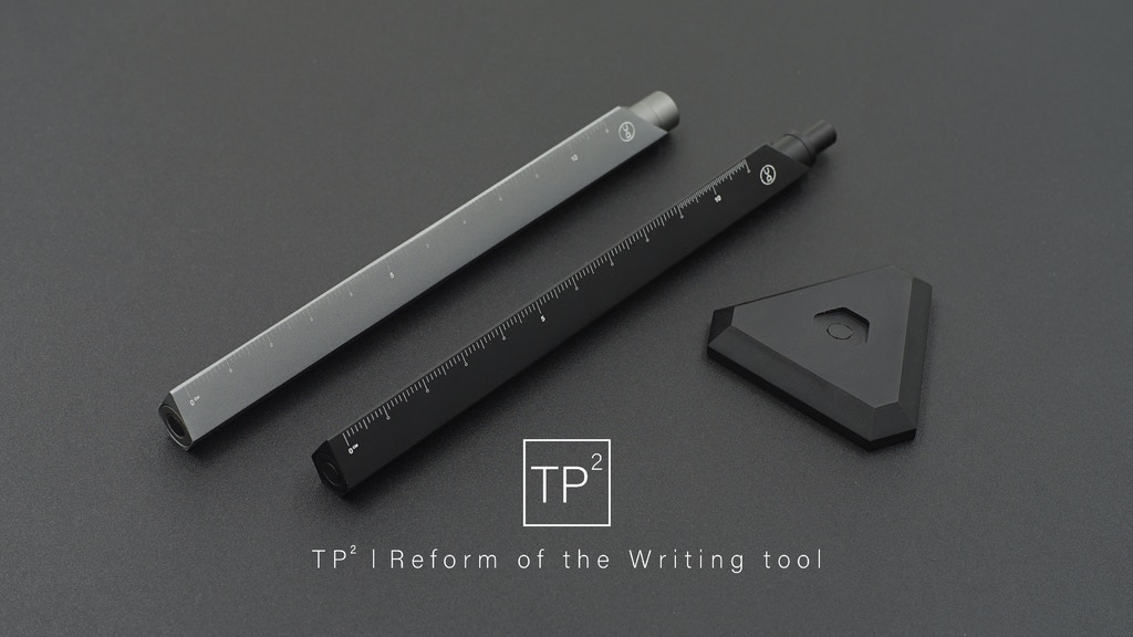TP² l Reform of the Writing tool project video thumbnail