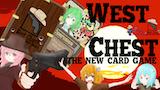 《West Chest》 thumbnail
