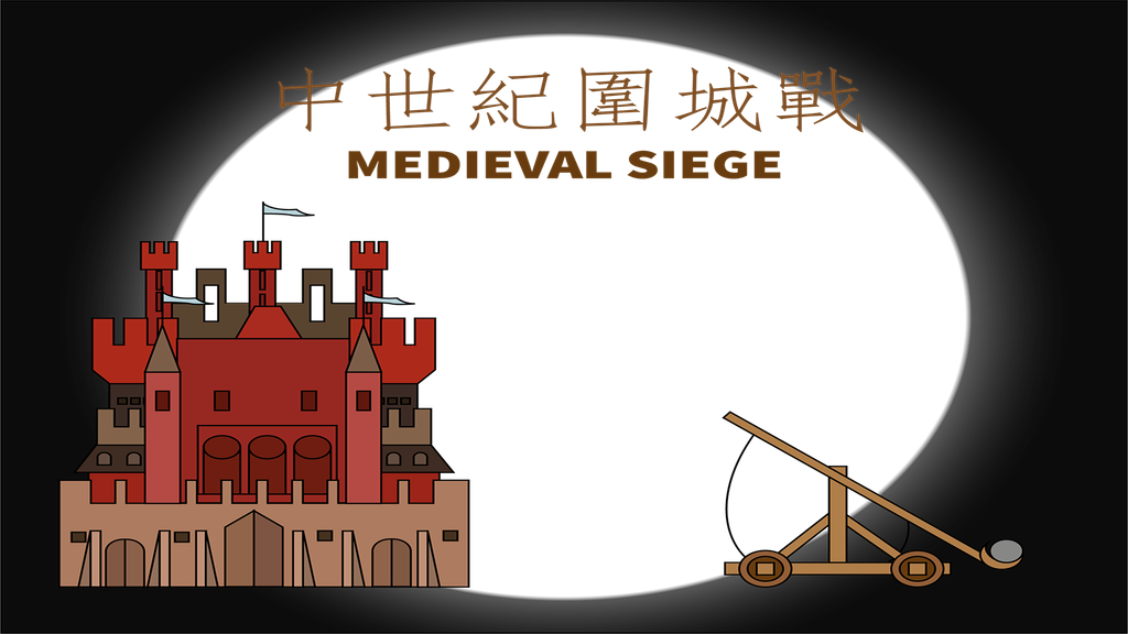 Project image for LWL2019_Medieval siege(中世紀圍城戰)