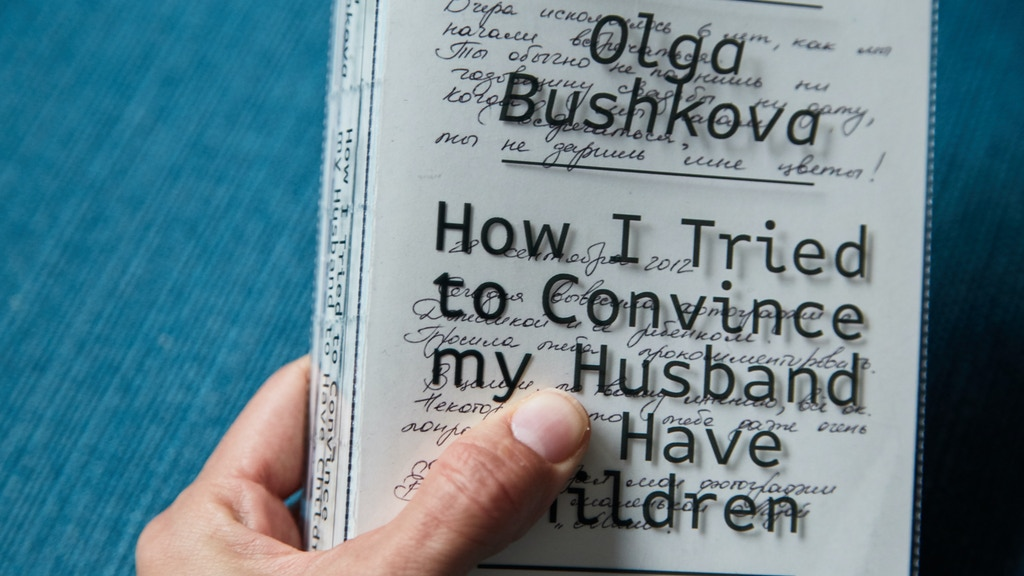 """""""How I tried to convince my husband to have children"""" project video thumbnail"""