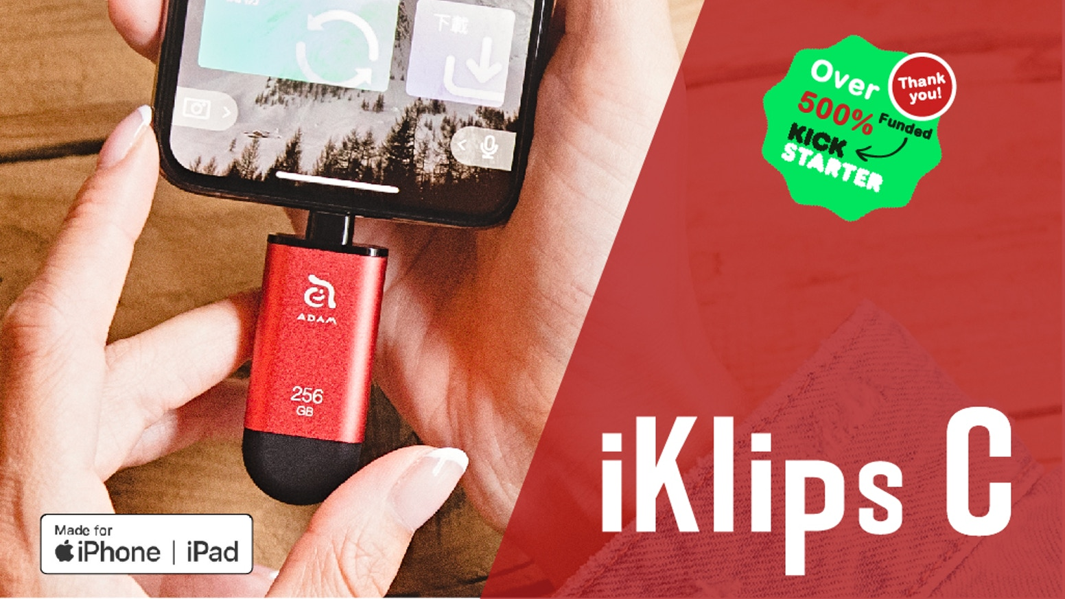 iKlips C is made for the latest iPad Pro/iPhone with either Lightning or USB-C ports! Now you can easily manage files without limits.