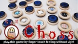 Tactile tile CHOSS an innovative game without vision thumbnail