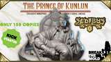 The Prince of Kunlun - A 54mm exquisite limited miniature thumbnail