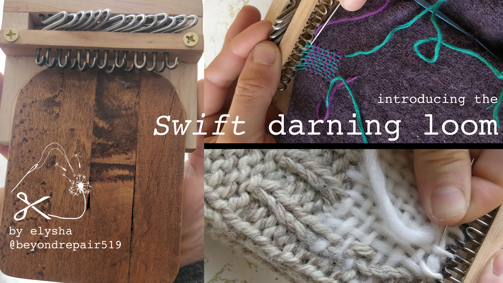 Project image for The Swift Darning Loom