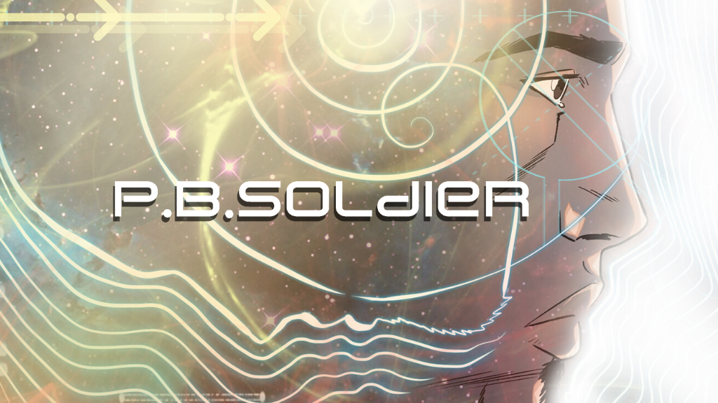 P.B.Soldier: Awaken the God Within project video thumbnail