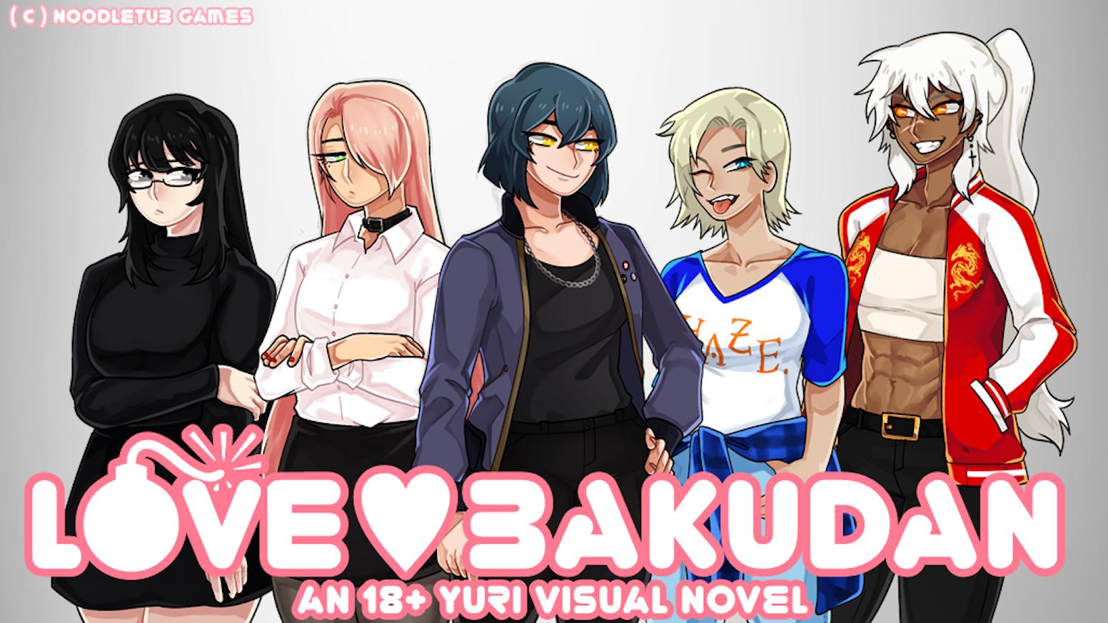 LOVE BAKUDAN - An 18+ Yuri Visual Novel