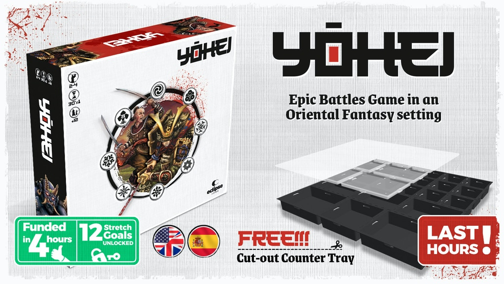 YOHEI relaunch project video thumbnail