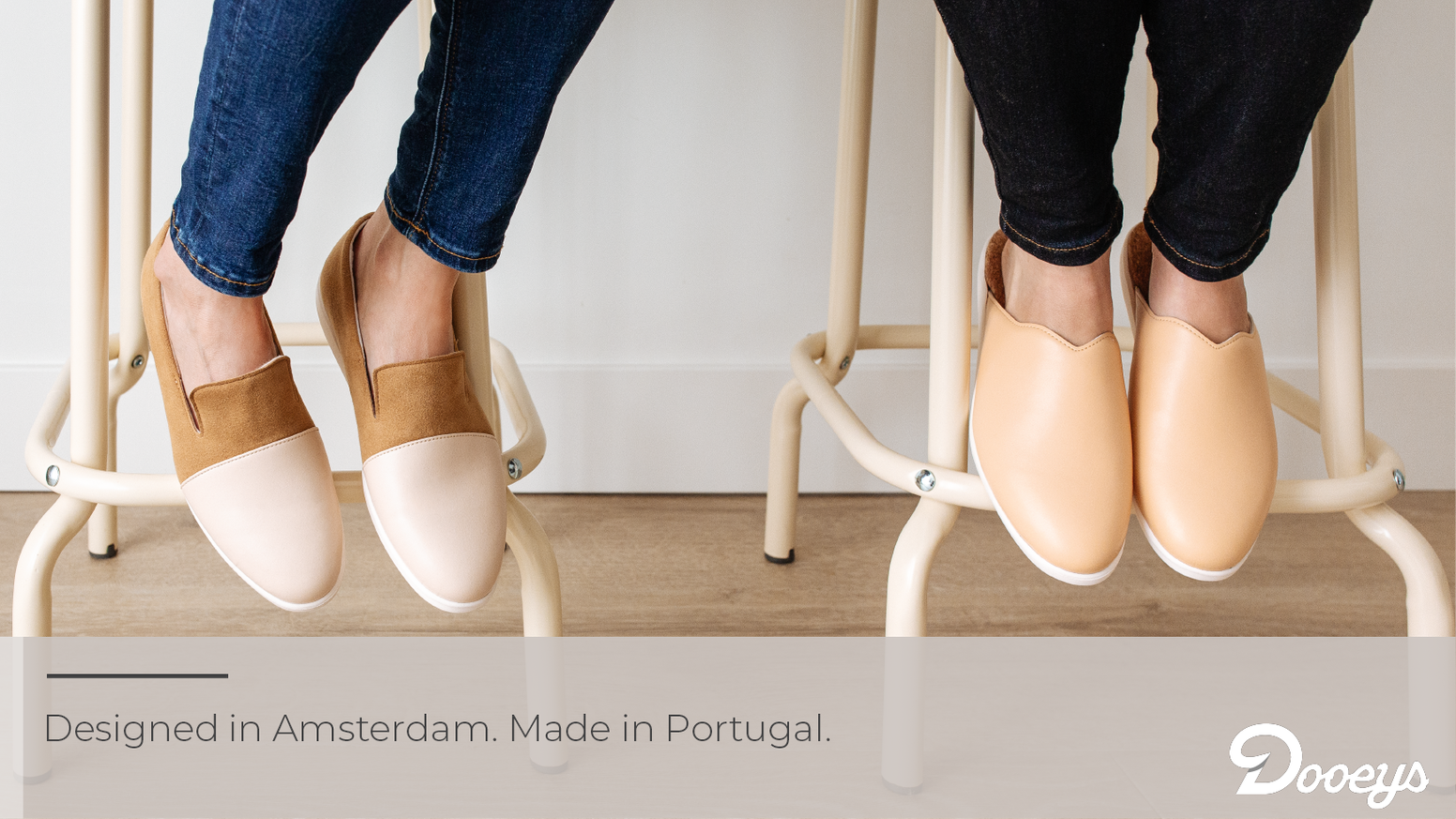 Stylish and supportive shoes made from sustainable materials and ready for everything you do at home.