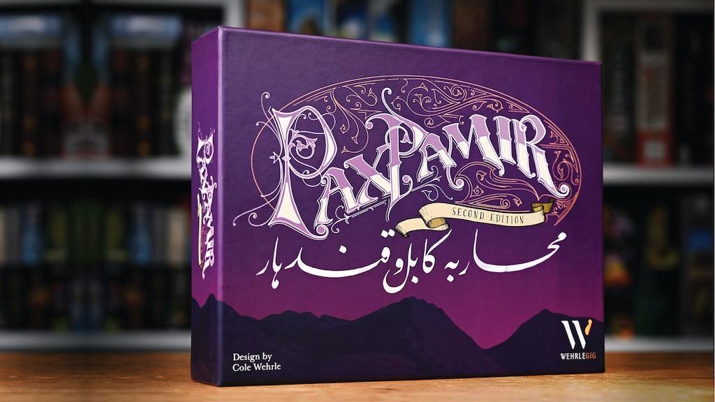 Pax Pamir Reprint project video thumbnail