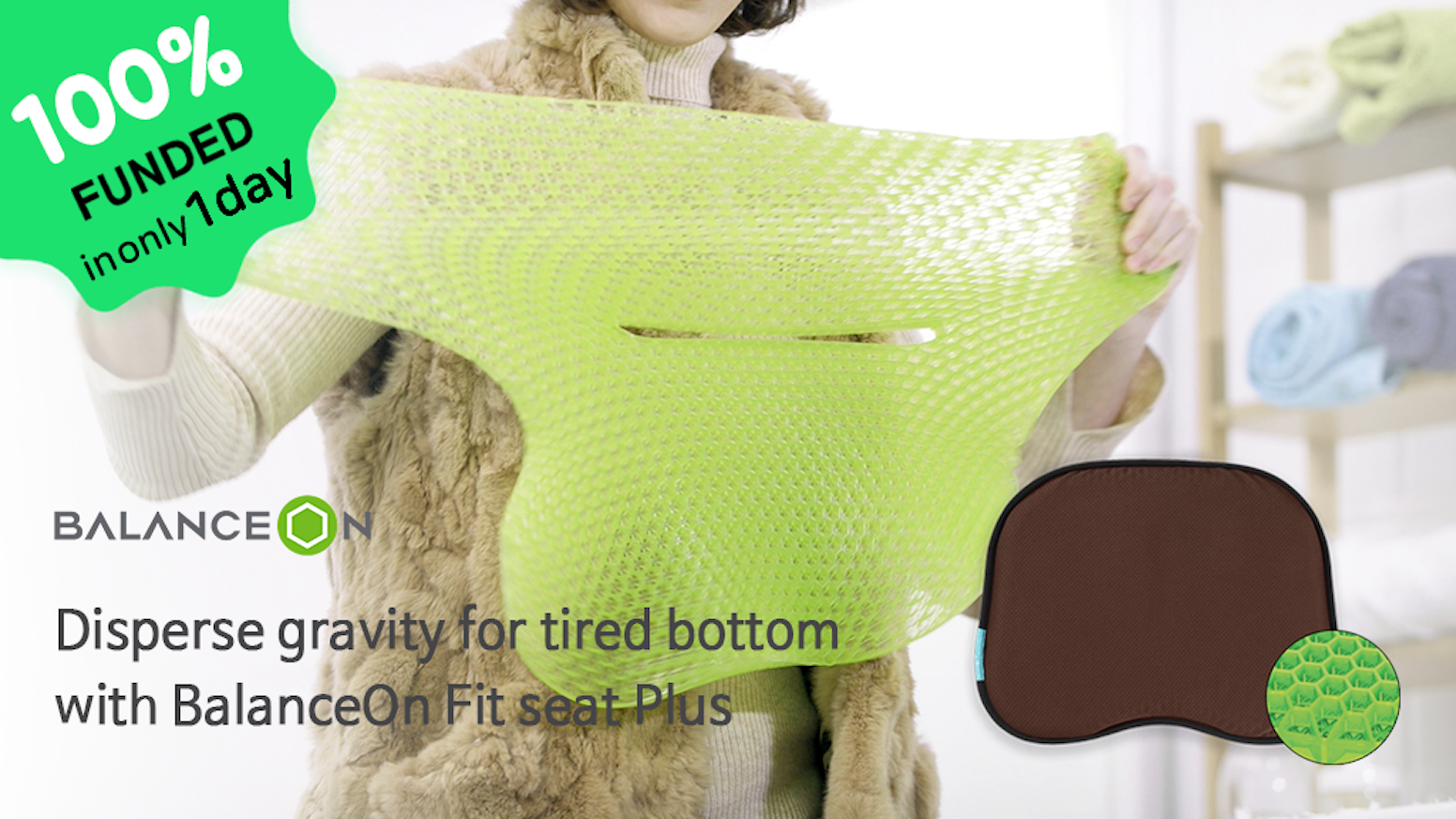 Ergonomically designed for correcting body posture, let's save our bottoms with BalanceOn Fit Seat Plus!