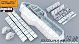 3D Printable OpenLOCK Compatible Tiles-Battle Sub Suzunami thumbnail