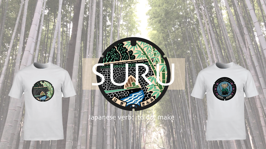 SURU - Japanese Manhole Cover Bamboo T-shirts & Hoodies