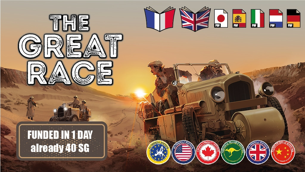The Great Race project video thumbnail