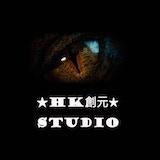 ★HK創元Studio★