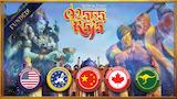 Maharaja thumbnail
