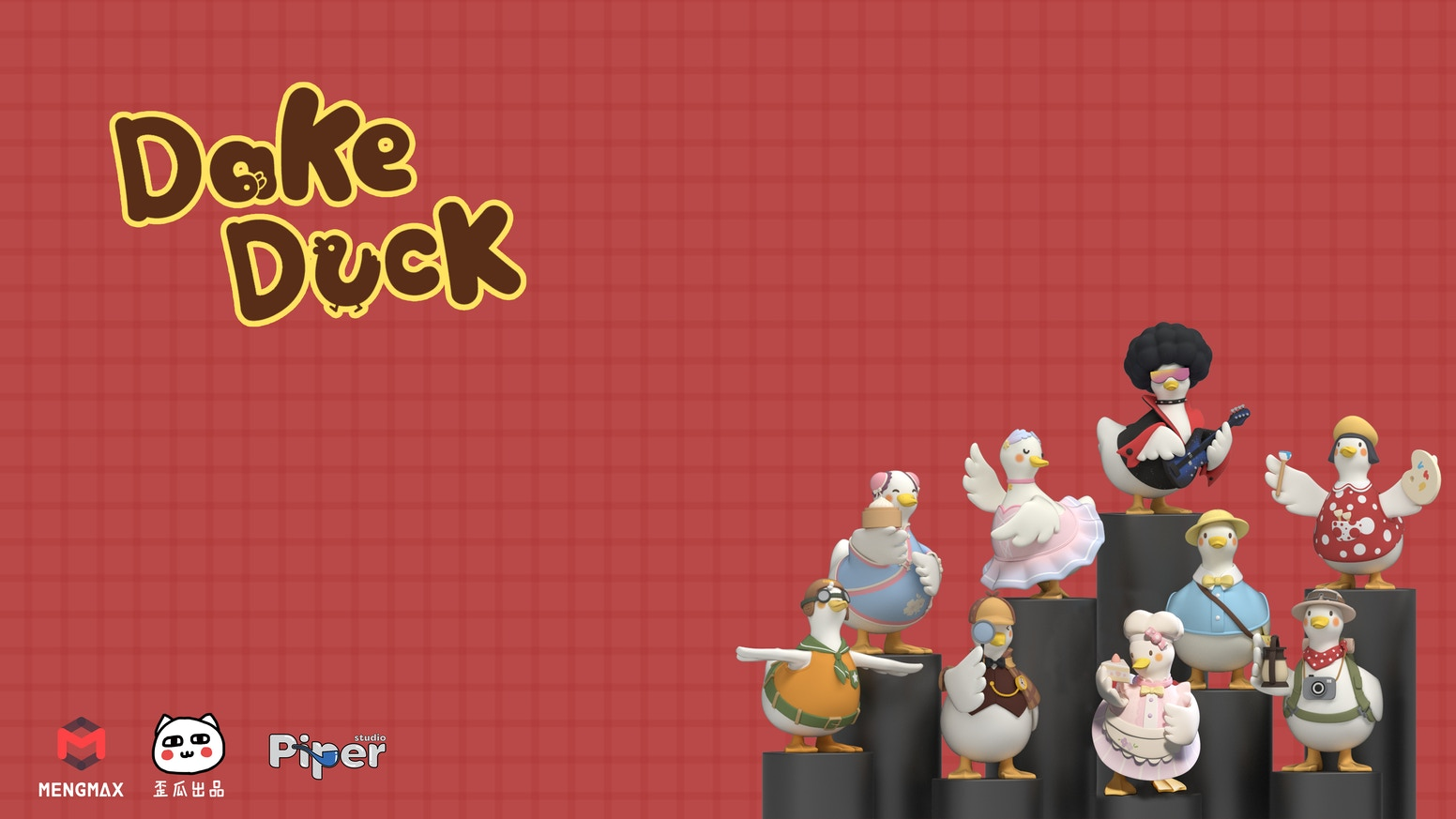 Dake Duck series art toys