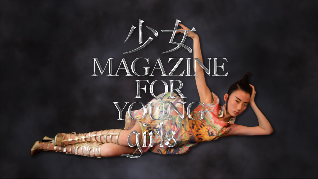 Magazine for Young Girls project video thumbnail