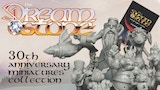 The Dreamstone: 30th Anniversary Miniatures Collection thumbnail