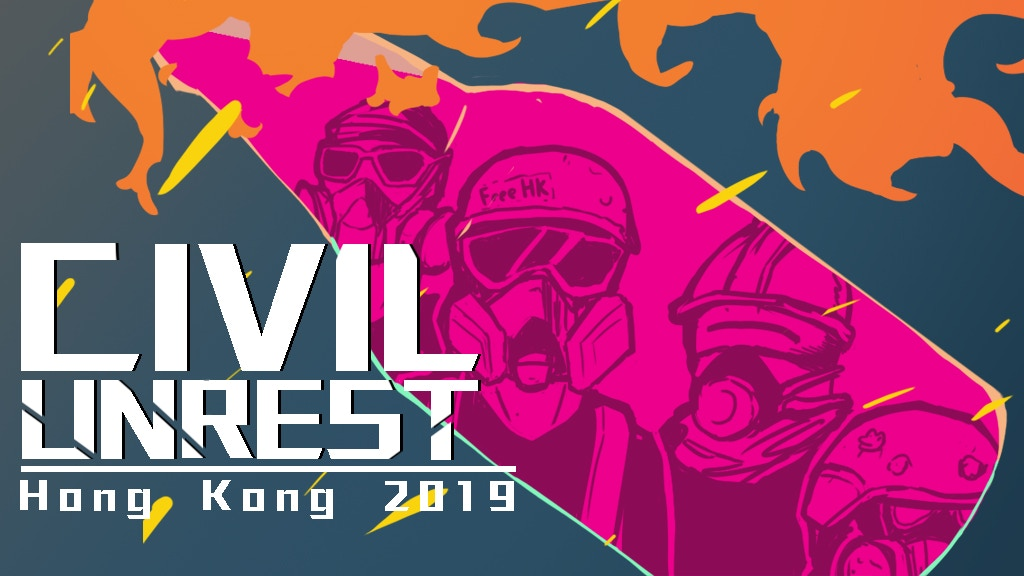 Project image for <Civil Unrest HK2019>Political Card Game <抗爭-香港2019> 社運卡牌遊戲