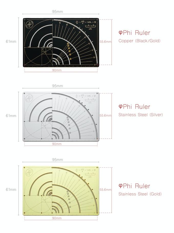 Phi Ruler 美學黃金比例繪圖尺