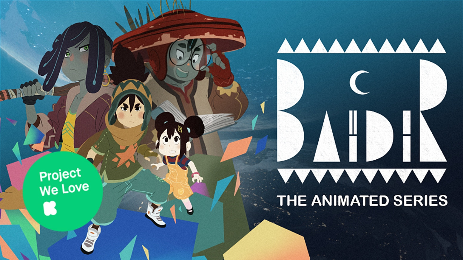 Baïdir is an ecological space-opera animated series.  Our goal here is to produce a kickass new teaser to promote the project.