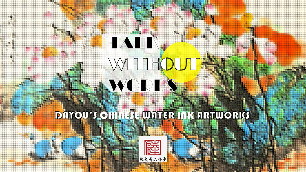 Project image for Talk without Words