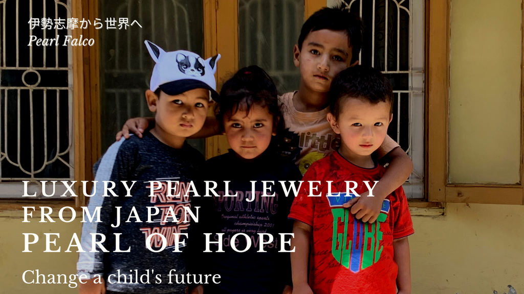 Change a Child's Future with Luxury Pearl Jewelry