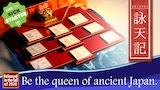 EETENKI / 詠天記 -The Queen Himiko Chronicles- thumbnail