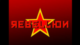 Rebellion thumbnail