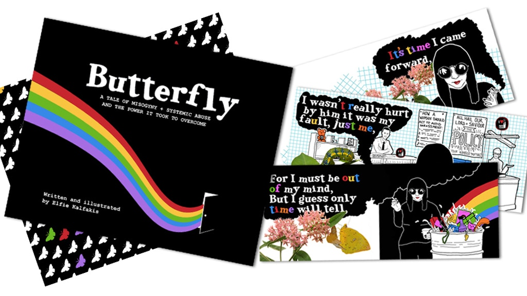 Project image for Butterfly