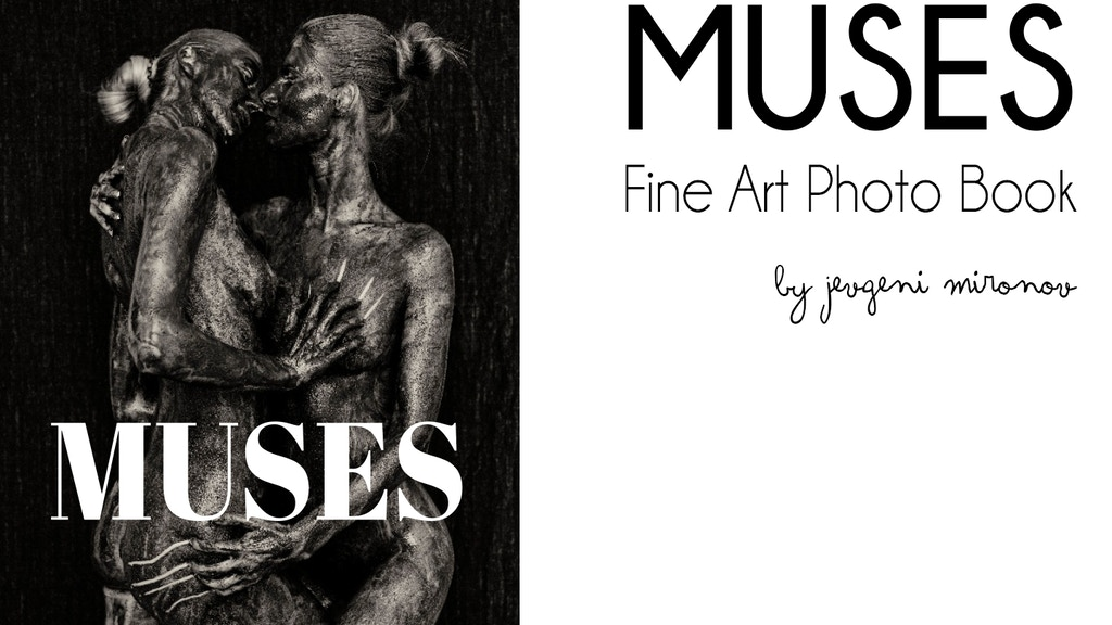 MUSES | FINE ART NUDE PHOTOGRAPHY BOOK