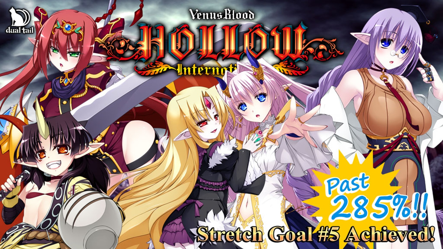 """We wish to bring our SRPG Visual Novel """"VenusBlood HOLLOW"""" overseas with this English Localization, and we hope you will support us!"""