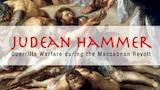 Judean Hammer thumbnail