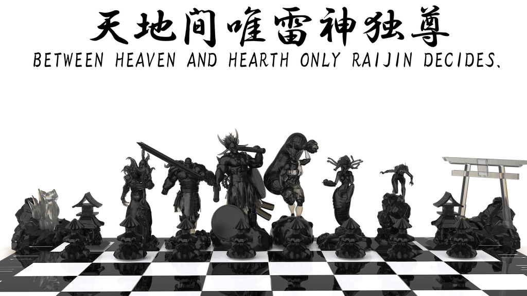 Tenchikan Chessboard