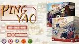 Pingyao: First Chinese Banks thumbnail