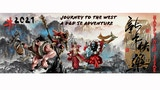 Wukong, Journey to the West collection, a 5E Adventure! thumbnail